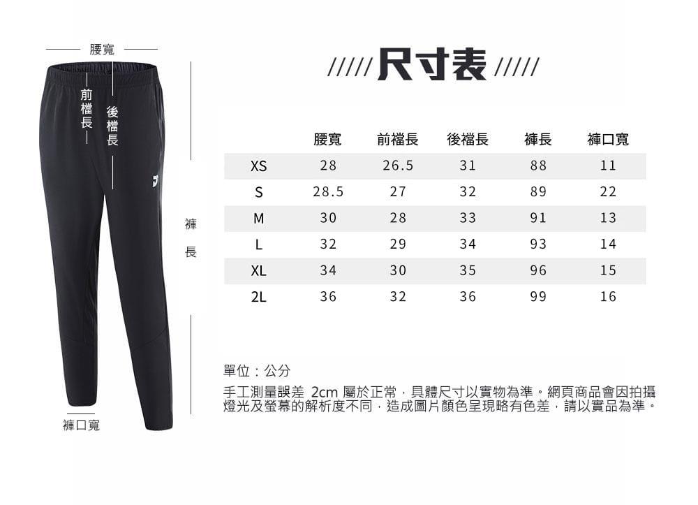 【JNICE久奈司】平織潮流哈倫褲 9