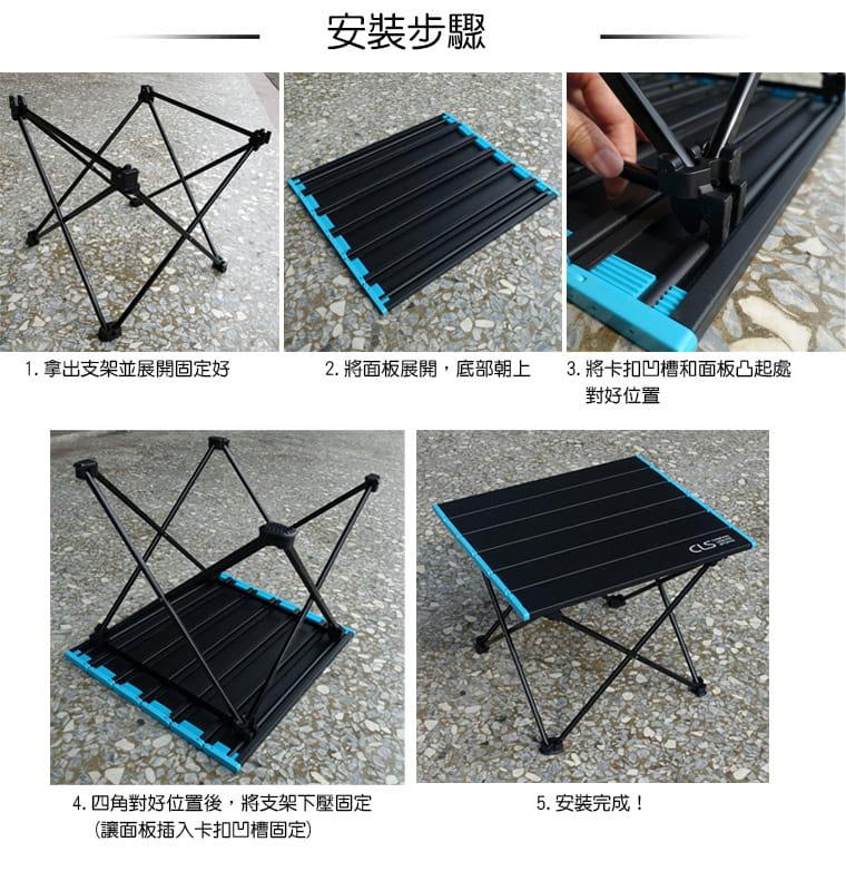 【大號】新款-鋁合金折疊桌(非傳統型彈力繩)贈收納袋 3
