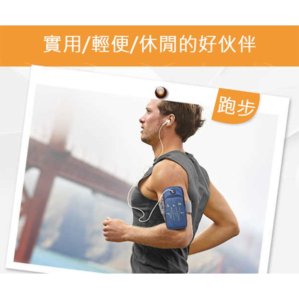 Smart Mall◆防水透氣跑步自行車運動手機音樂臂包臂袋臂帶臂套7.2吋 6