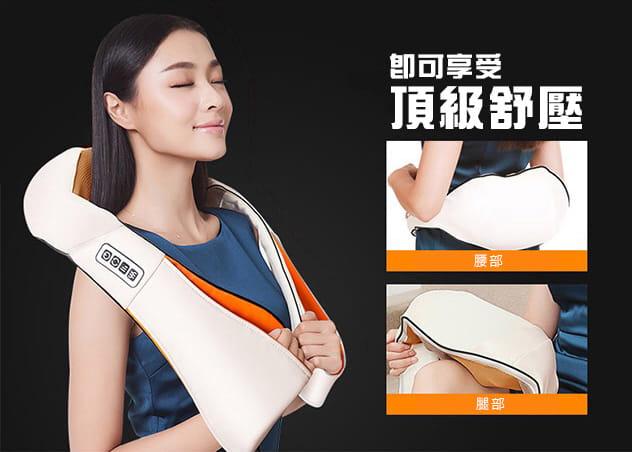 【健身大師】-愛健康6D肩頸揉捏按摩器 2