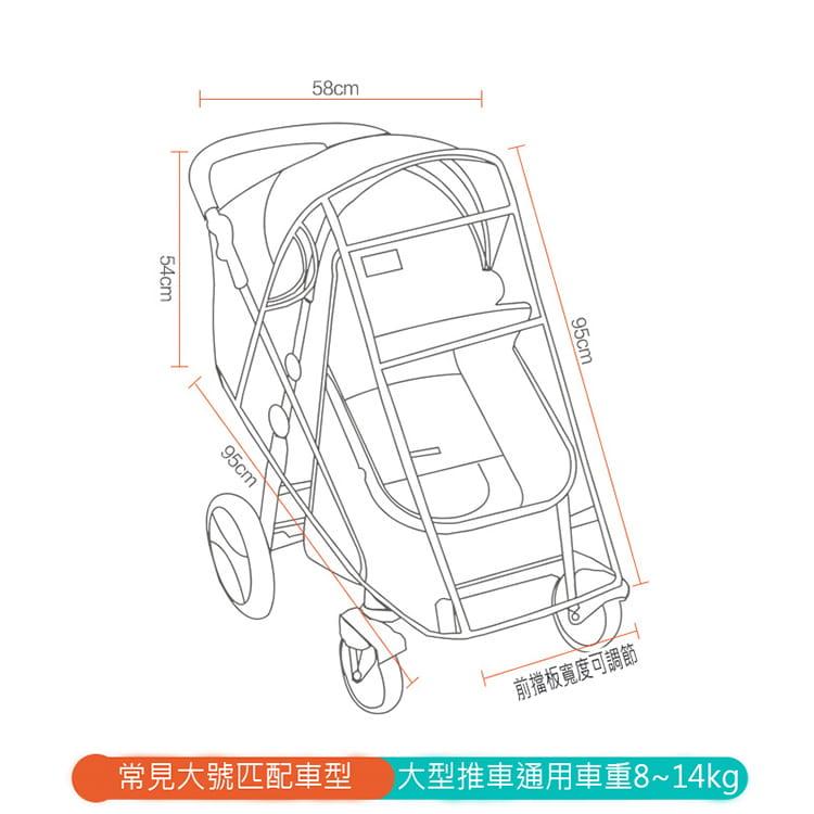 【JAR嚴選】防風防雨嬰兒車雨罩 12