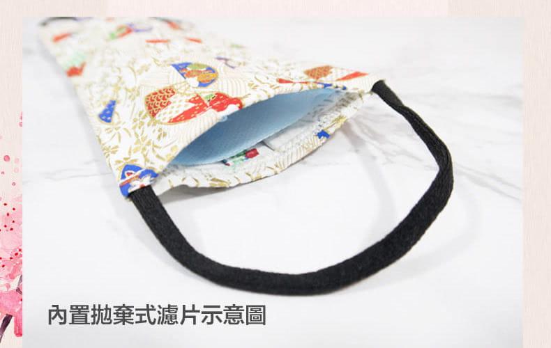 【ELASTI】台灣製日式和風口罩(買口罩送10片拋棄式濾片) 9