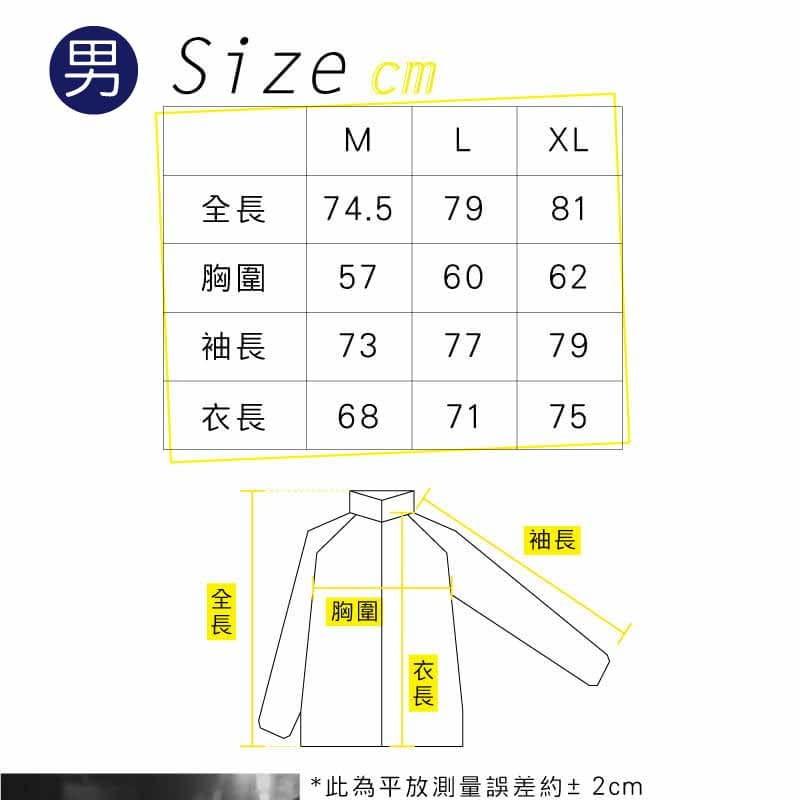 【Peilou】防風防潑水輕量連帽外套(男/女款) 16