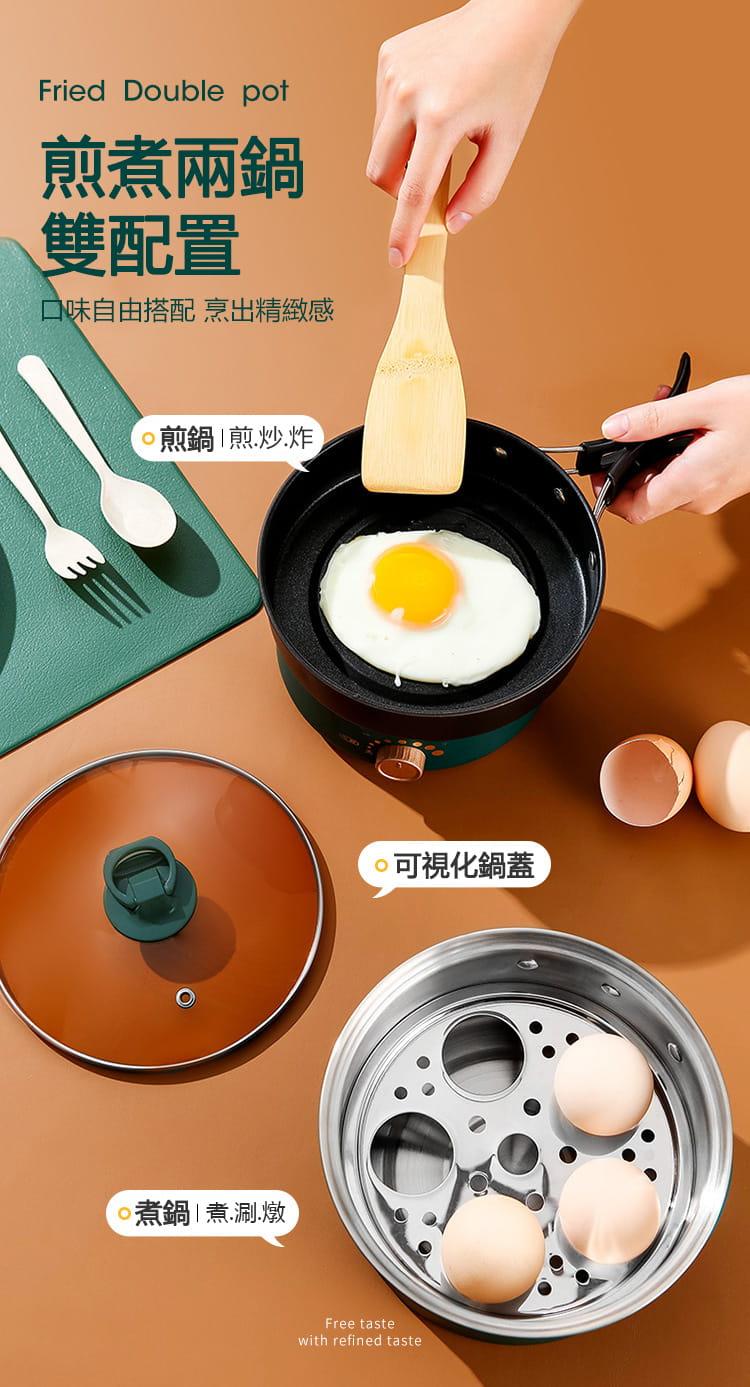 (快速出貨)小倉Ogula 多功能便攜式美食鍋1.6L(電煮鍋/快煮鍋/料理鍋/調理鍋電火鍋) 12