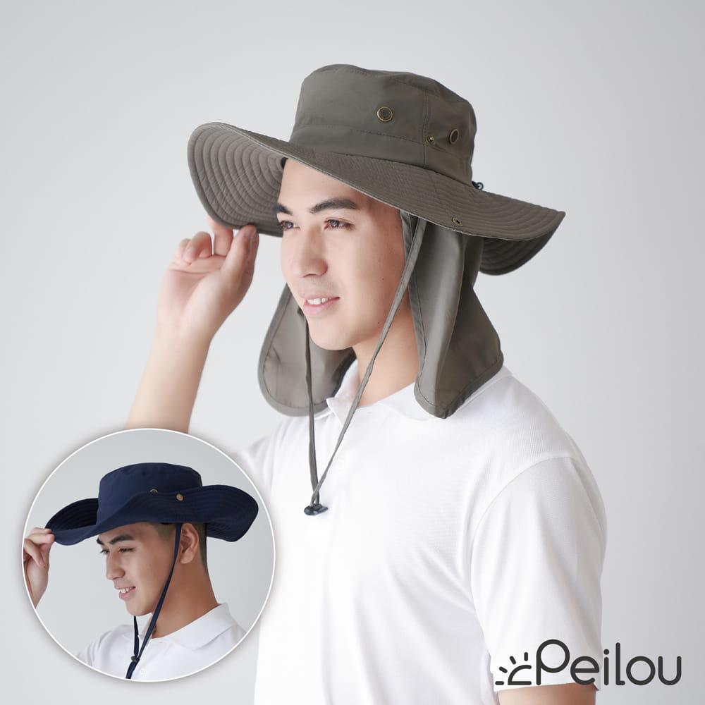【Peilou】UPF50+多功能防潑水遮陽帽-男女款(3款可選) 6