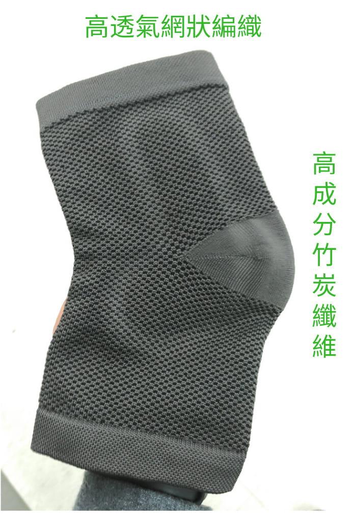 【居家醫療護具】【THC】竹炭矽膠醫療護踝 3