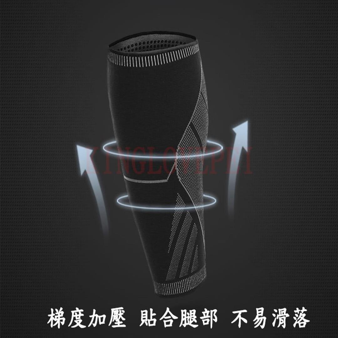 AOLIKES 高透氣護小腿運動護具 1