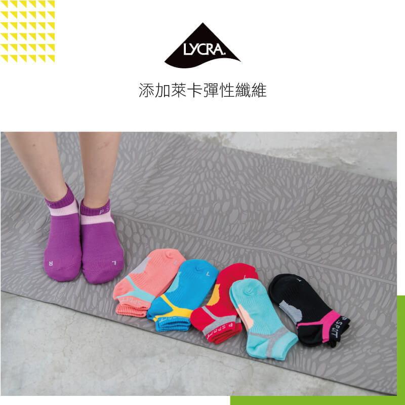 【Peilou】左右腳輕量護足足弓襪(船襪/短襪)(女) 4