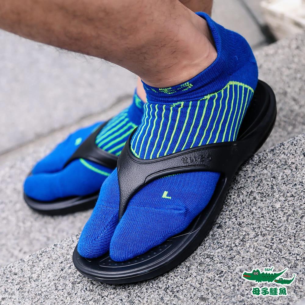 【母子鱷魚】 閃電釋壓兩趾襪 7