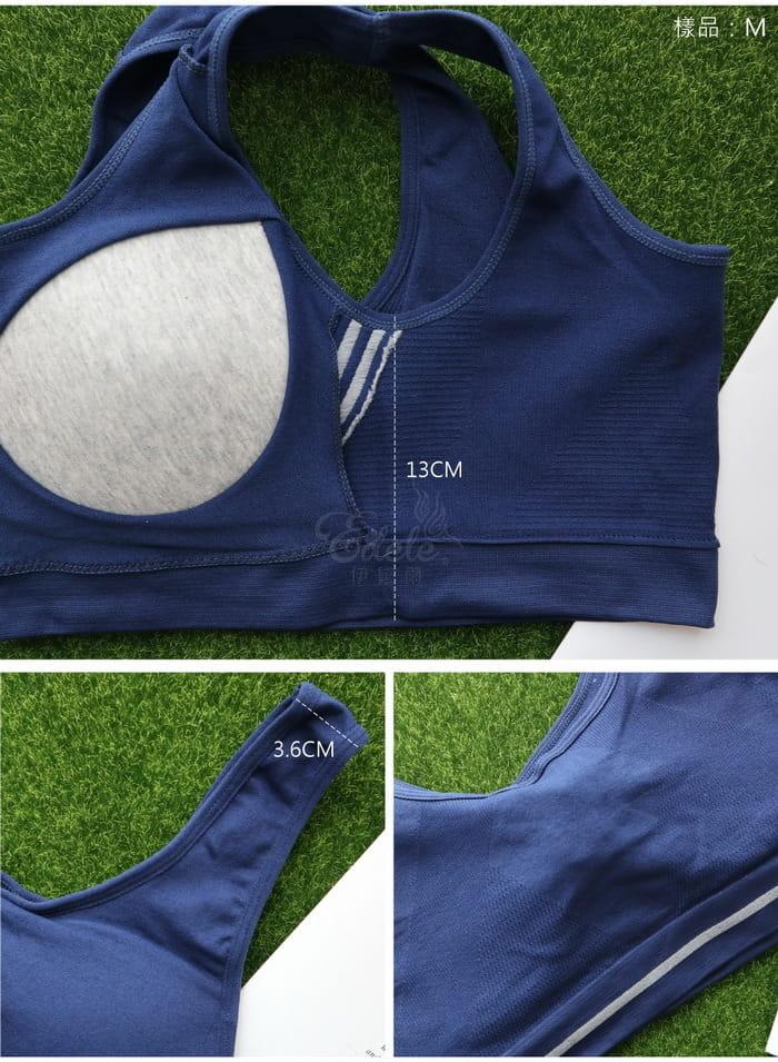 【伊黛爾內衣】動感甜心罩杯式無鋼圈運動胸罩 8
