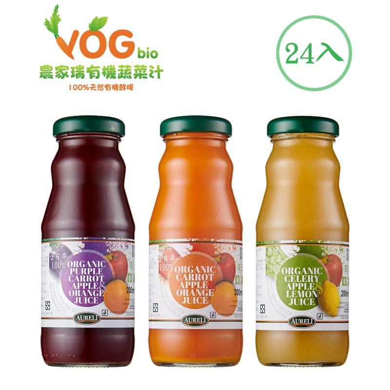 VOG農家瑞100%有機天然蔬果汁 0