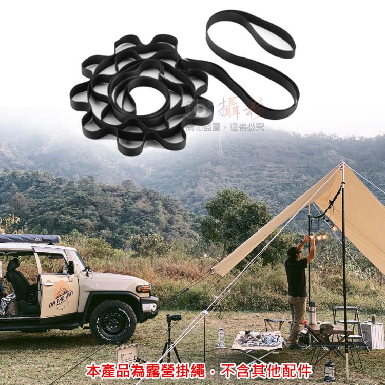 露營掛繩 8
