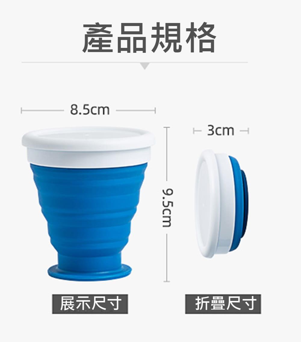 【英才星】太力旅行便攜輕巧摺疊矽膠杯 10