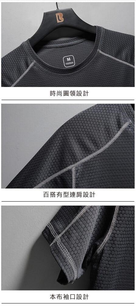 薄款涼感網眼速乾短袖T【CW44070】 13