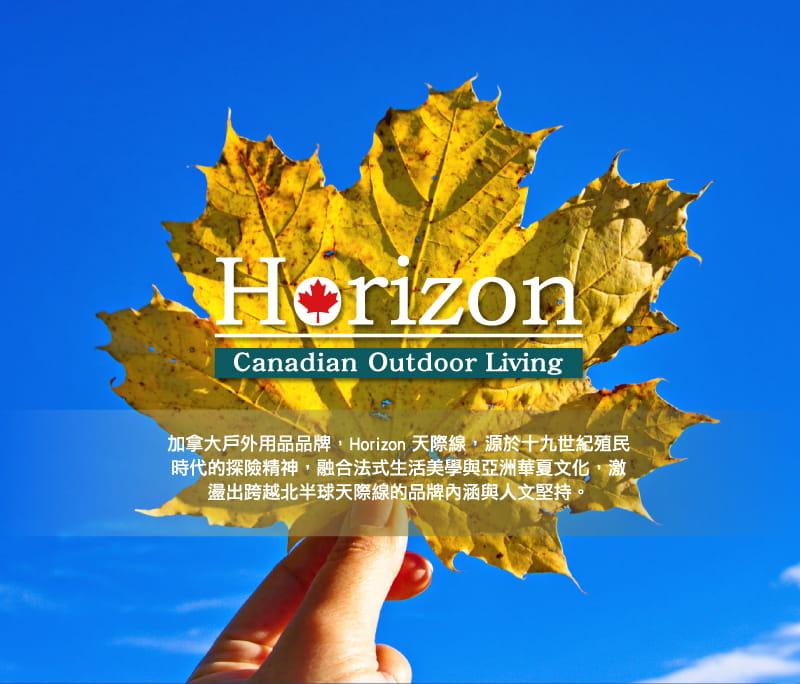 【Horizon】天幕/地席兩用防潮墊 1