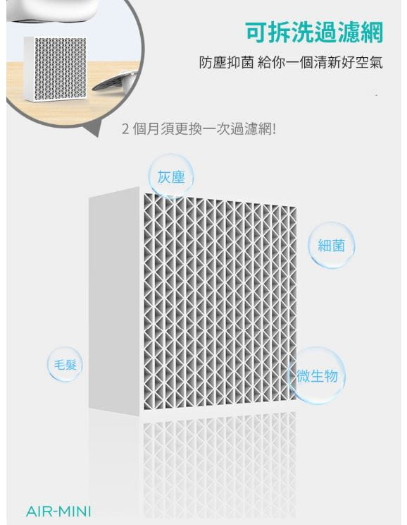 【好旅行】【AIR-MINI】迷你桌面空調扇|隨身水冷風扇 3