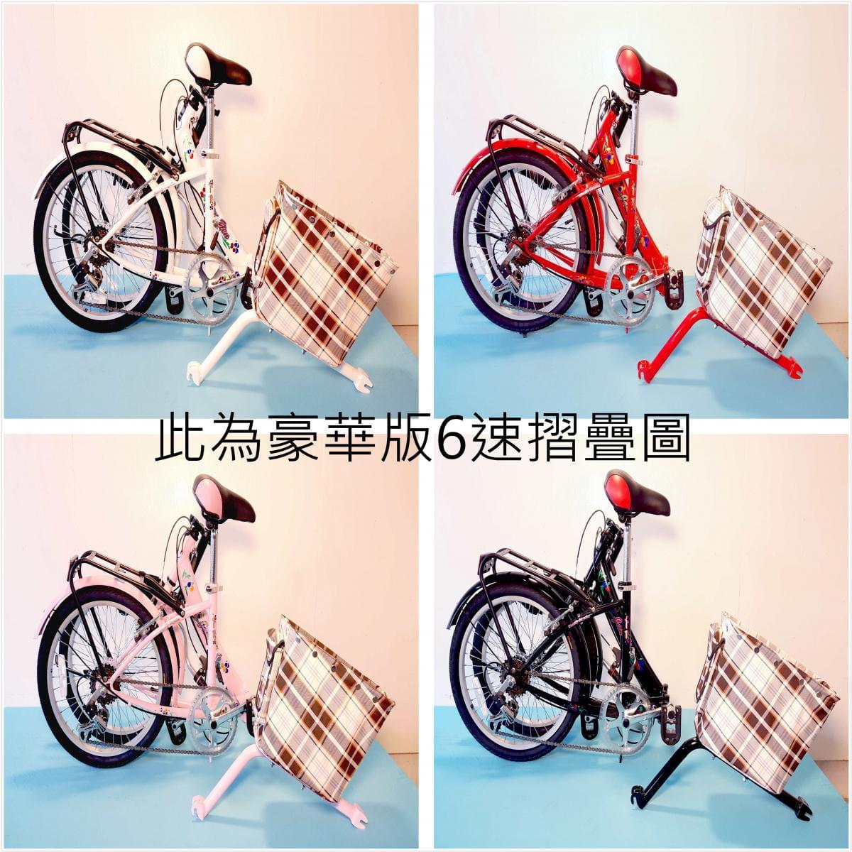台製 20吋 21速 SHIMANO 摺疊 中籃 寵物腳踏車 6