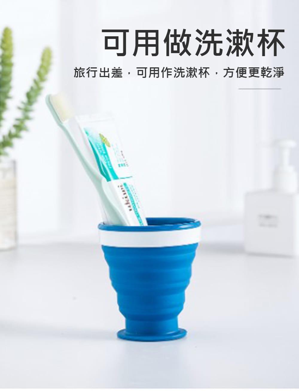 【英才星】太力旅行便攜輕巧摺疊矽膠杯 8