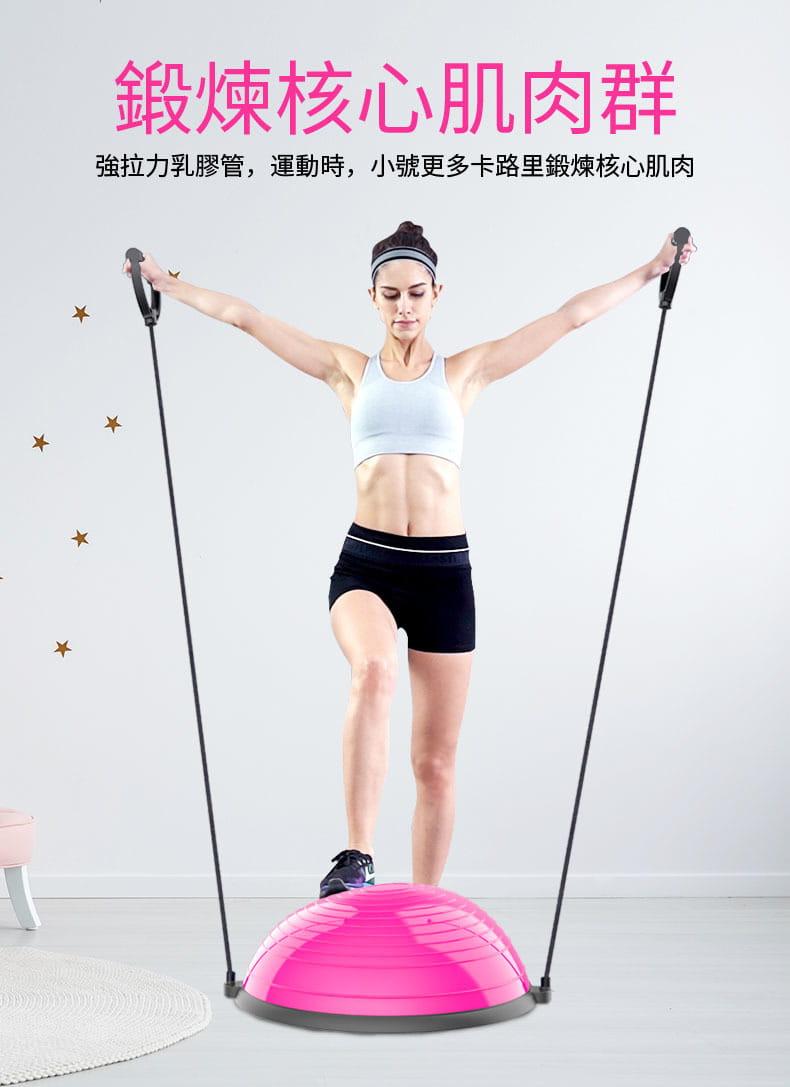 瑜伽波速球加厚防爆半圓平衡球家用普拉提健身球訓練按摩半球 2
