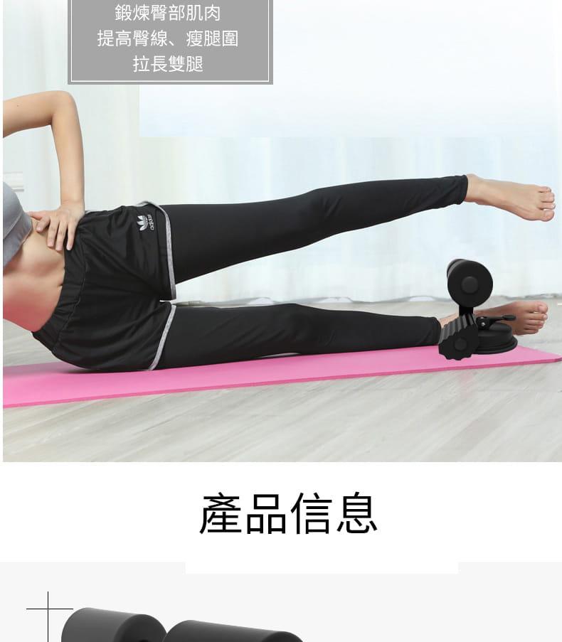 簡易仰臥起坐輔助器卷腹運動壓腳吸盤式吸地固定腳器健身器材家用 14