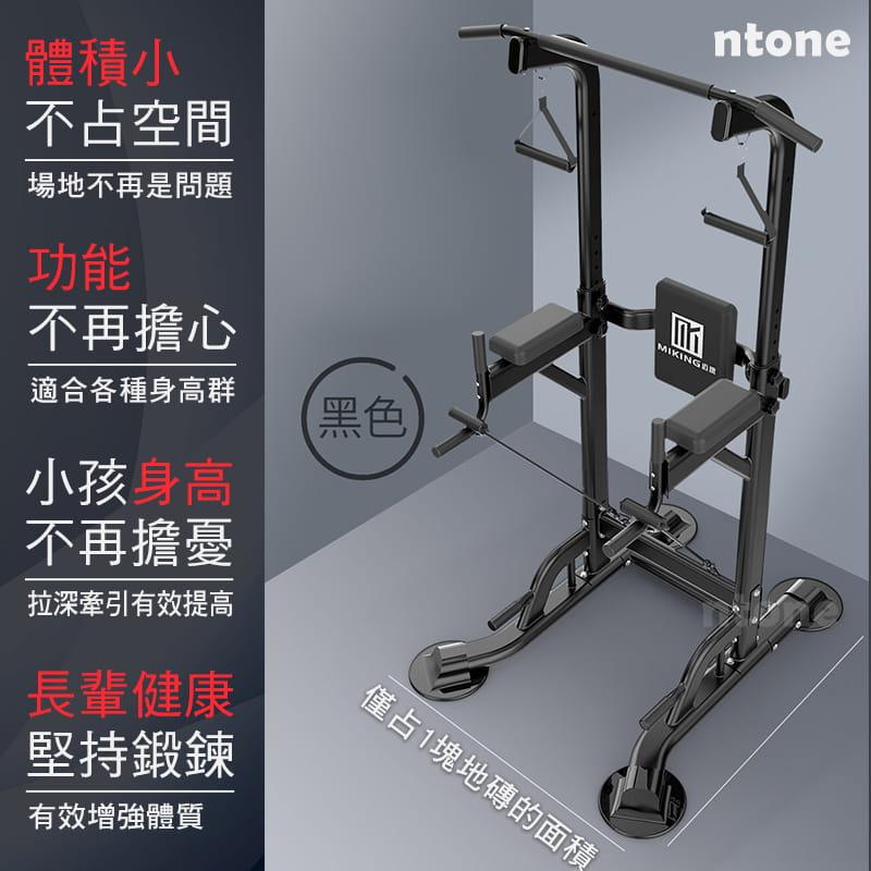 多功能家用引體向上健身器 3