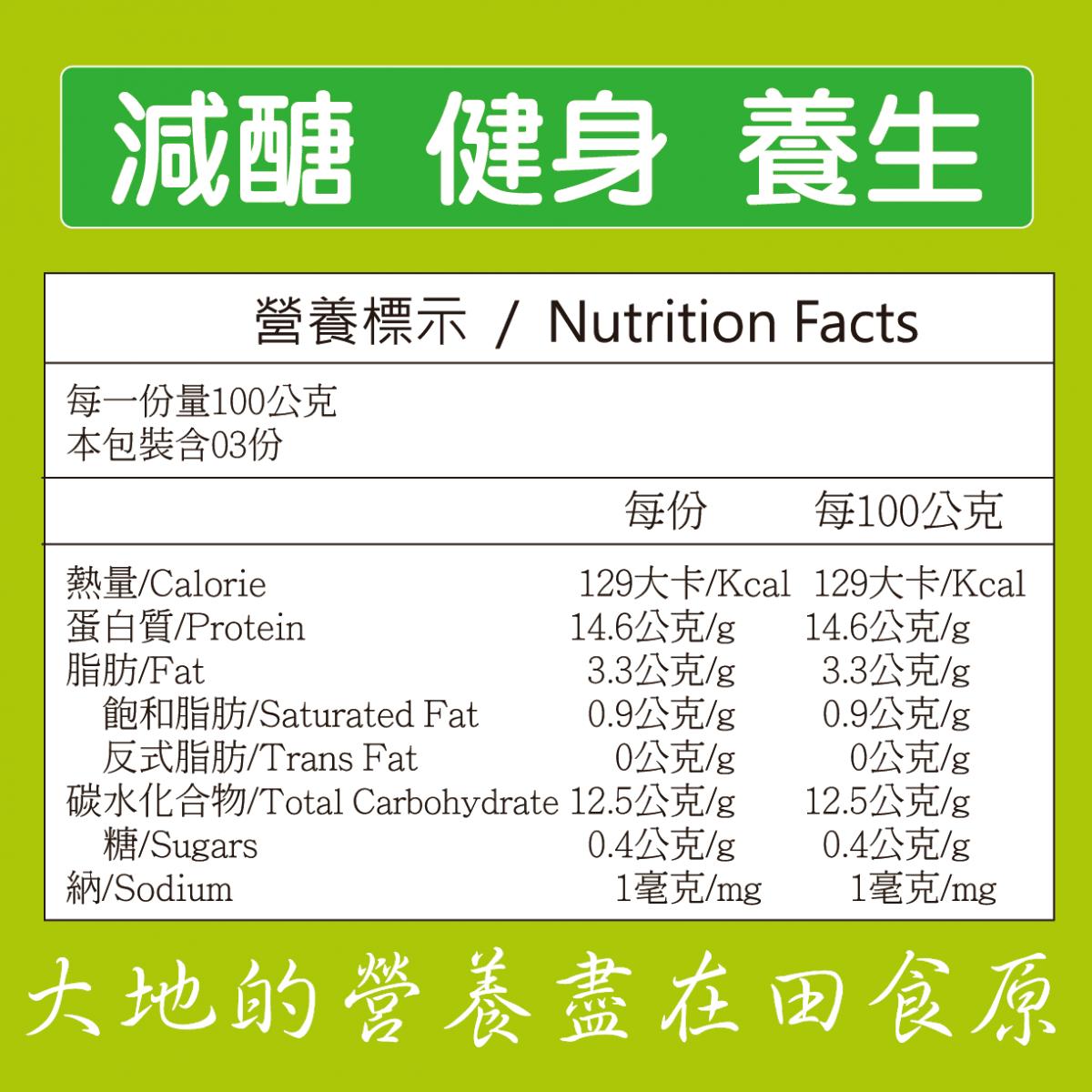 【田食原】新鮮冷凍毛豆仁 300g 養生即食 健康減醣 低碳飲食 健身餐  卵磷脂  冷凍蔬菜 6