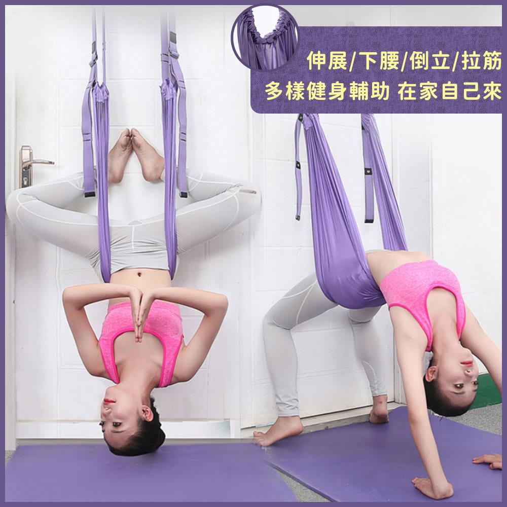 升級版空中瑜伽繩倒立伸展帶 5