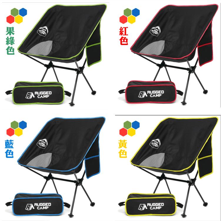 Rugged Camp XL加大月亮椅 送11in1工具卡片 美國亞馬遜熱銷品 1
