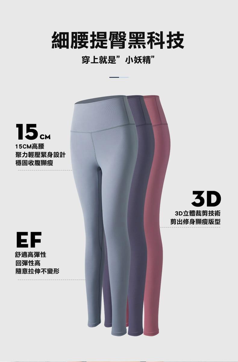 【健身神器】性感高腰蜜桃裸感健身壓力褲 瑜珈褲 重訓褲 運動褲 健身褲 6