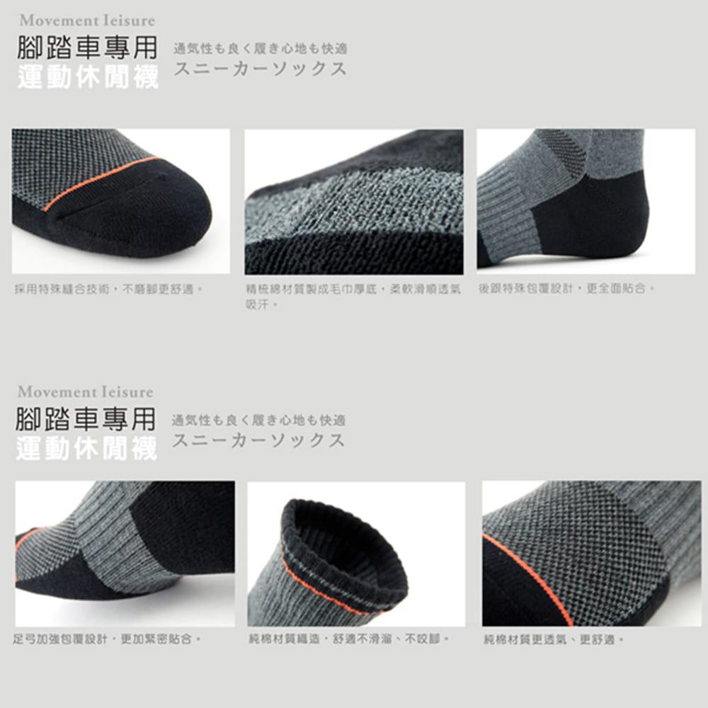 【老船長】(B5-144L)腳踏車專用氣墊加大運動襪 7