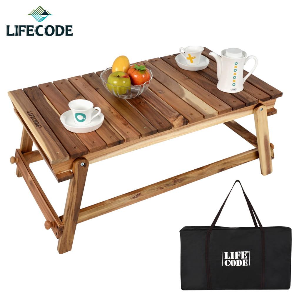 【LIFECODE】 相思木野餐桌和室桌-附背袋