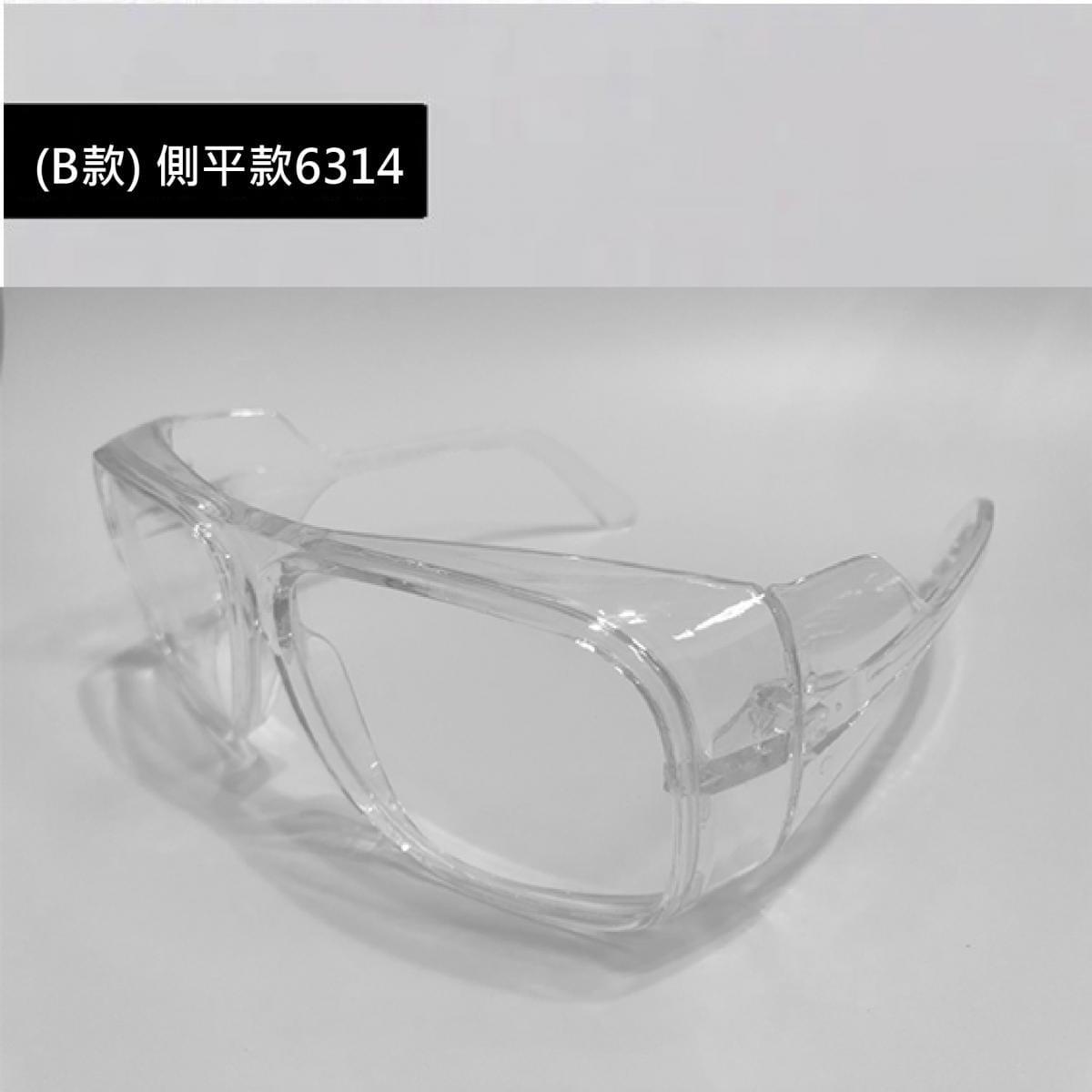 【英才星】台灣製防霧透明運動護目眼鏡 加贈眼鏡袋+眼鏡布 13