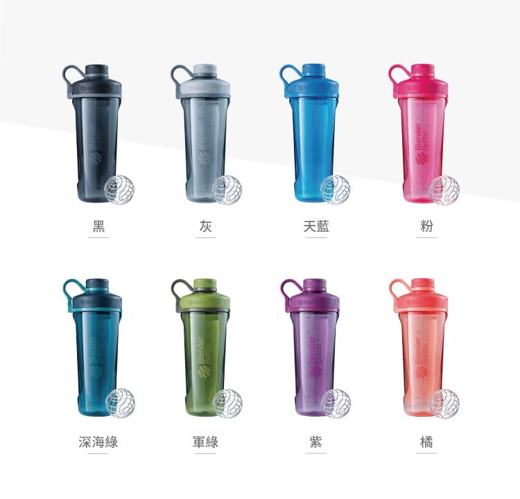 【Blender Bottle】Radian系列-Tritan旋蓋運動搖搖杯32oz(8色)+送mars隨手包 8