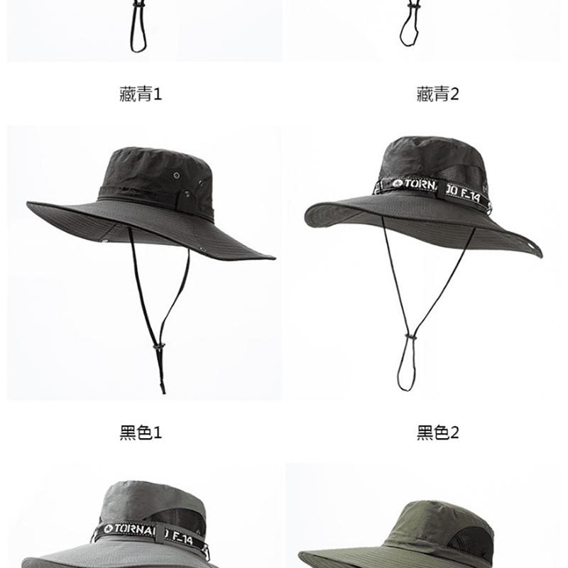 戶外防曬工地釣魚遮陽帽 5