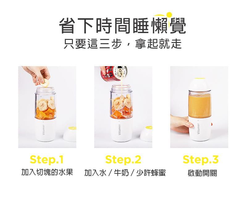 新一代 自動果汁隨行杯 維他命杯 檸檬 果汁 隨行杯 USB 充電 果汁機 榨汁機 可擕式 密封機 12