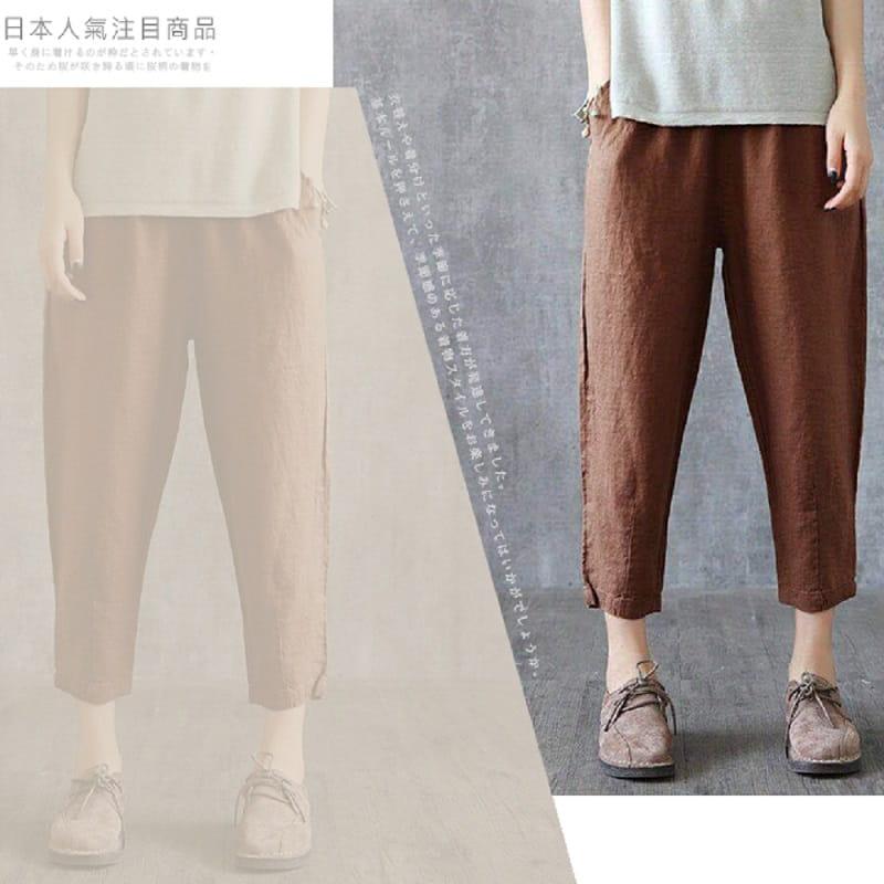 【風澤中孚】日本好評顯瘦九分寬褲子(四色) 4