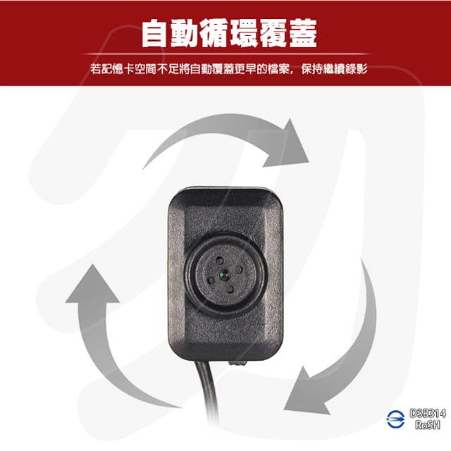 迷你攝影機 運動攝影 鈕扣型迷你攝影機 24H不斷電錄影 空拍機監視密錄器 高清1080 6