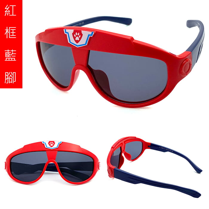 【suns】兒童偏光墨鏡 卡通旺旺隊 抗UV (可扭鏡腳 鑑驗合格) 7