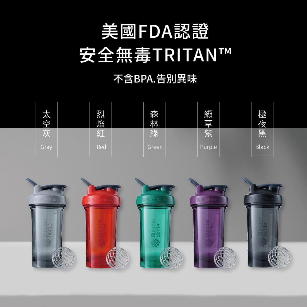 【Blender Bottle】Pro24系列-Tritan高透視搖搖杯24oz 7