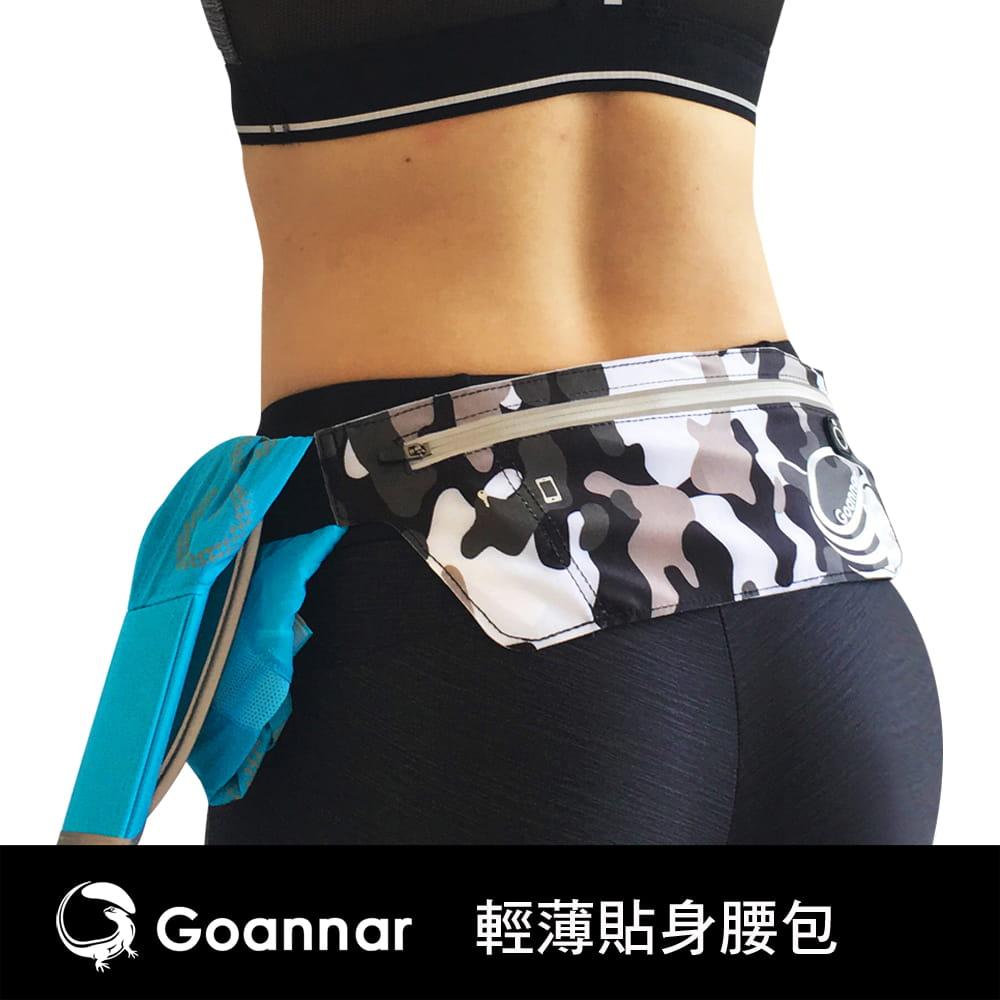 運動手機腰包 貼身腰包