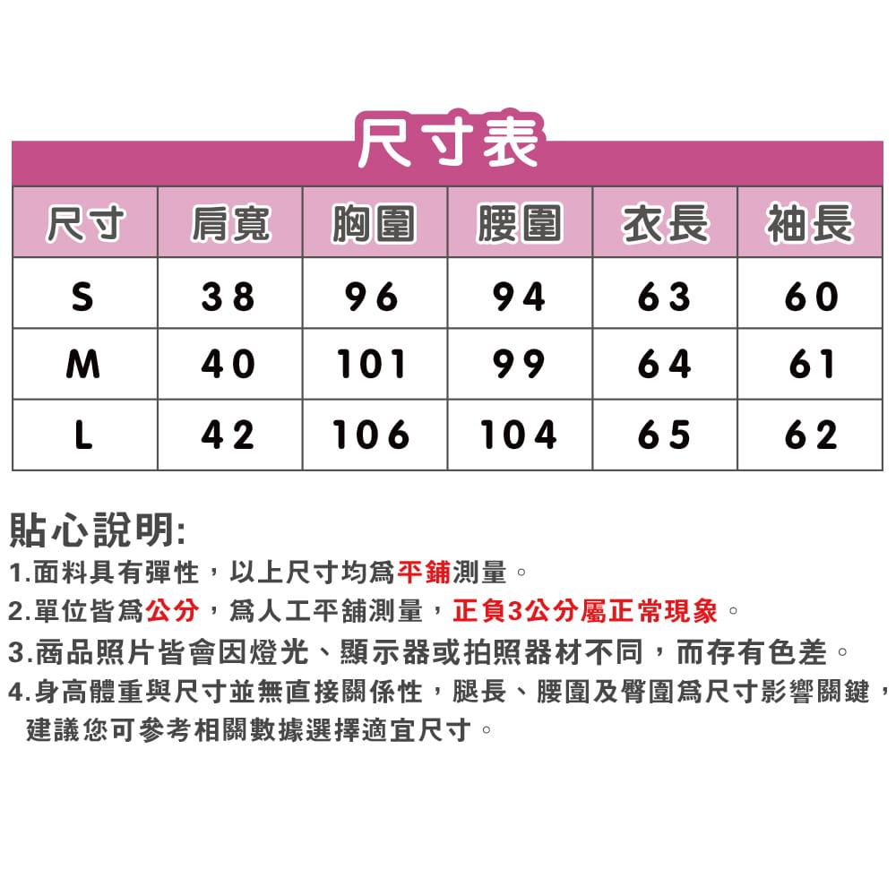 【yulab】(台灣製)女彈性數位印花連帽外套-2色可選 11