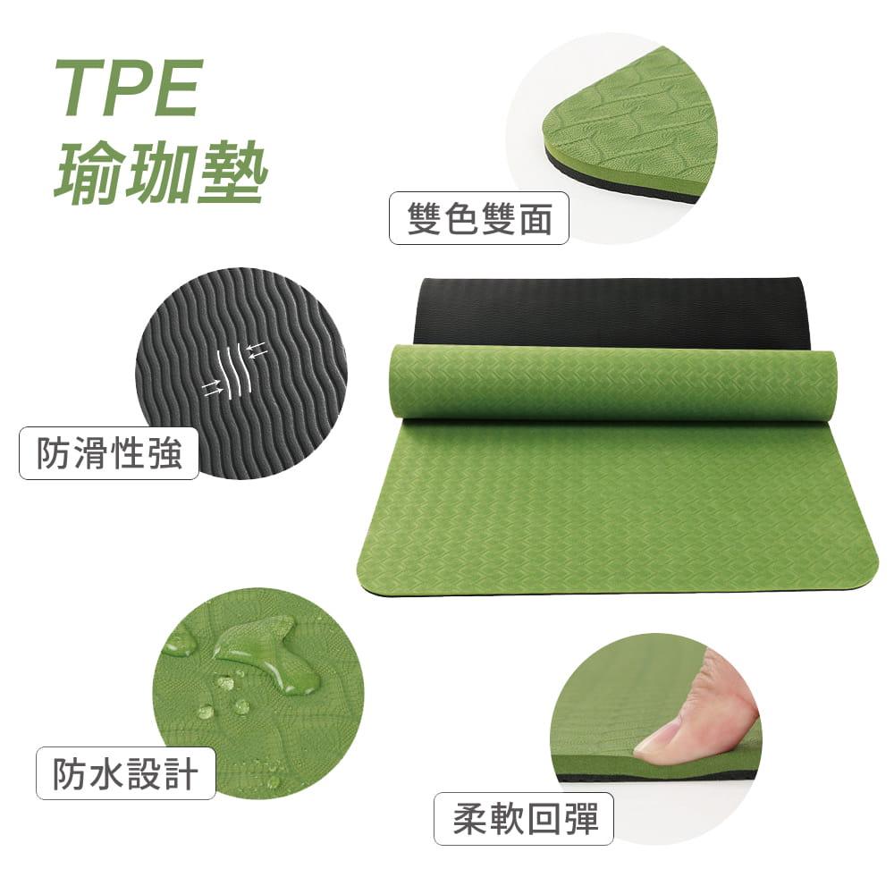 TPE雙色輔助線瑜珈墊(加贈背帶+透氣網袋)-7色可選 7