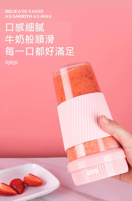 【英才星】隨身電動杯裝果汁榨汁機 7