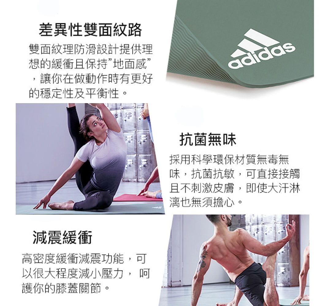 【adidas】輕量波紋瑜珈墊-8mm(共二色) 3