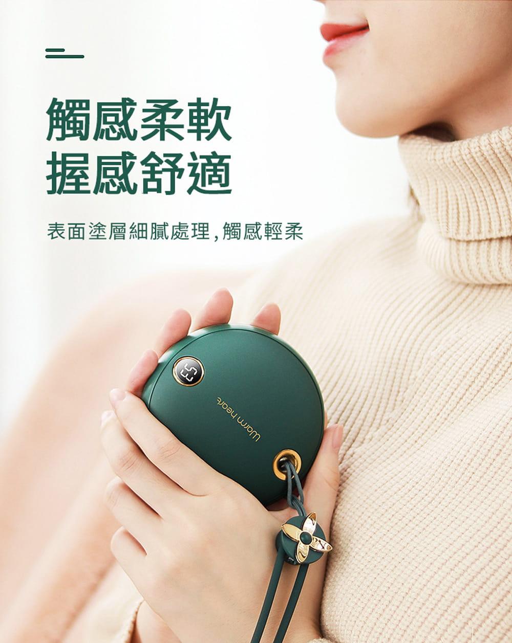 顯示溫控電子暖手寶 便攜式行動電源 暖暖包 11
