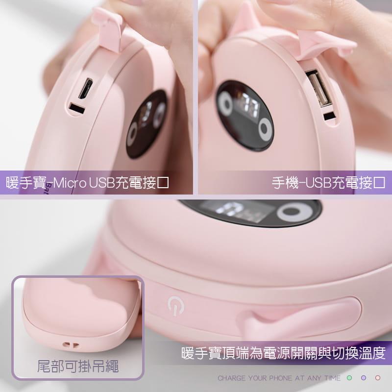 【Leisure】【龍貓造型】充電暖手寶 智能恆溫 電量顯示 快速發熱 隨插隨充 7