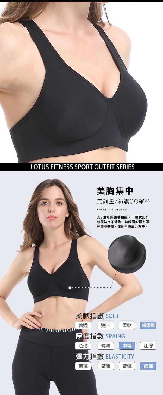 零著感一體成型低脊心後扣運動內衣-躍動黑 8