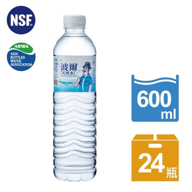 600cc波爾天然礦泉水24瓶 7