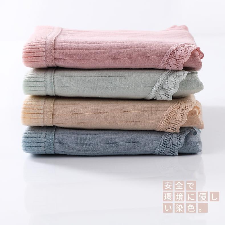 優質呵護螺紋透氣內褲(共6色) 11