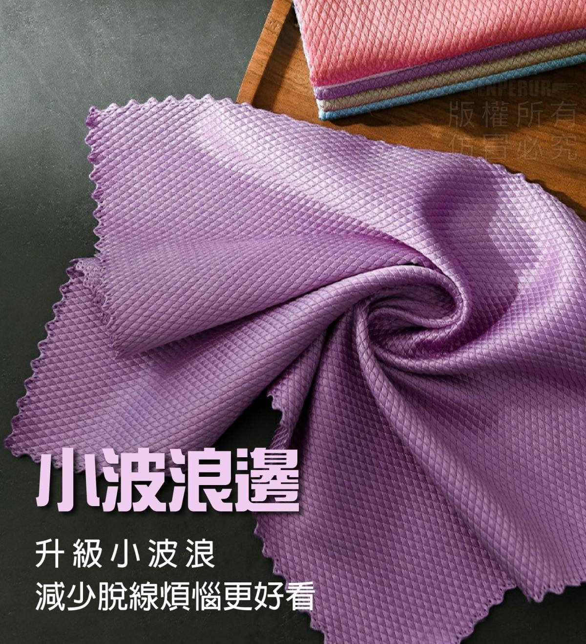 魚鱗紋抹布(20入) 3